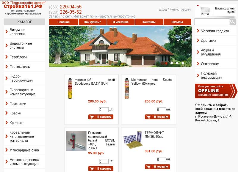 Функциональный дизайн сайта